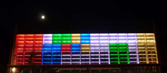 2011_07_15_Iluminación_Led_Aniversario_MEH_Producciones_Salas_004