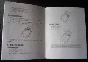 manual lenovo dualsim