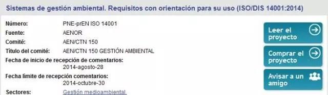 ISO DIS 14001