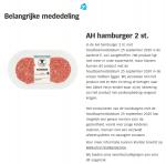 Advertentie terugroepactie Albert Heijn AH Hamburgers
