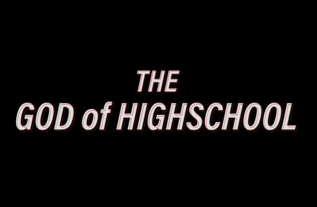 The God of High School anime incelemesi