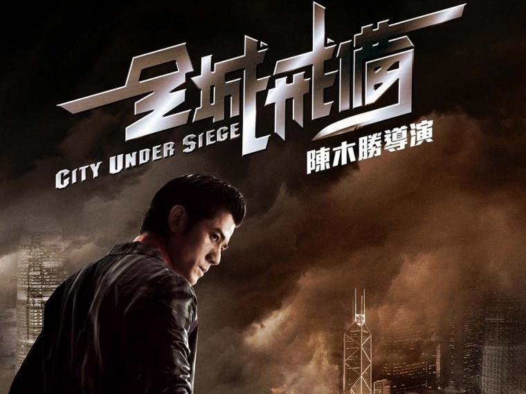 City Under Siege Film İncelemesi