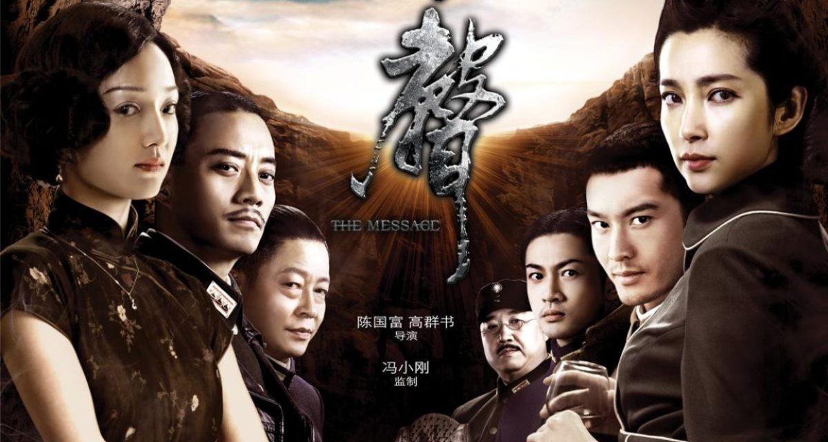 Dès aujourd'hui, la Chine fait son cinéma à Paris