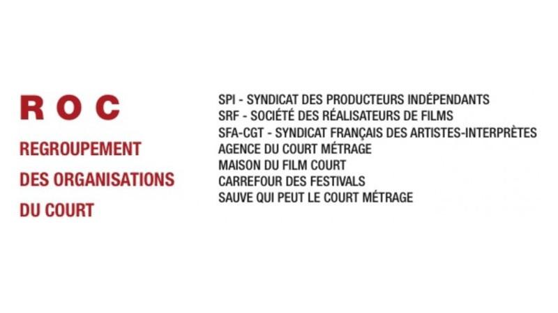 Communiqué du ROC : comment développer le mécénat dans le secteur du court métrage ?