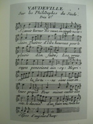 4- Vaudeville-1