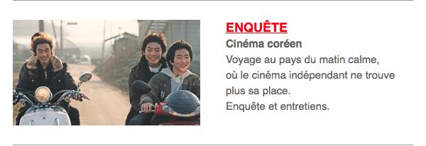 Cahiers du Cinéma 4