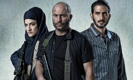 Plaintes en Israël contre des publicités en arabe pour une série télé