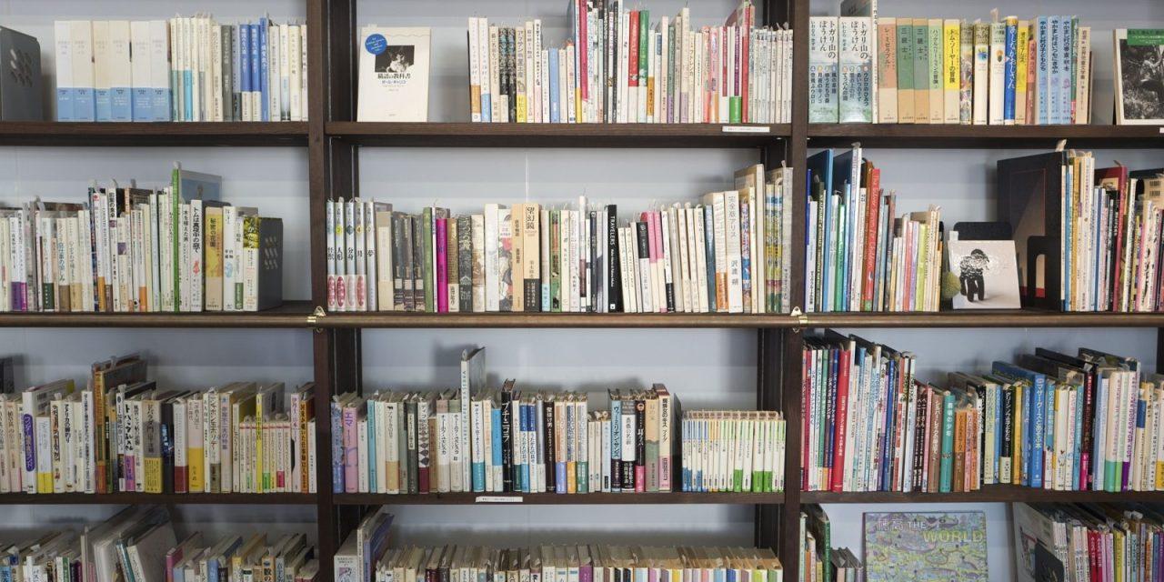 Auteurs-éditeurs, un rapport de force
