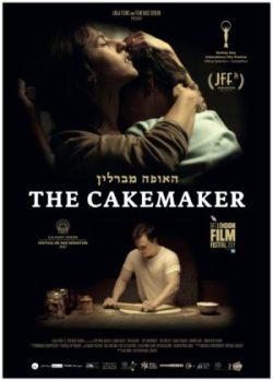 Ofir Raul Graizer, The Cakemaker (affiche)