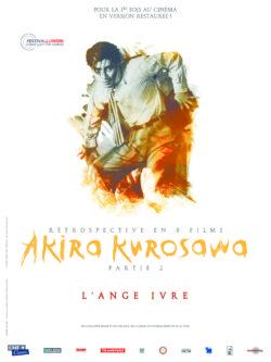Akira Kurosawa, L'Ange ivre, avec Takashi Shimura, Toshiro Mifune (affiche)