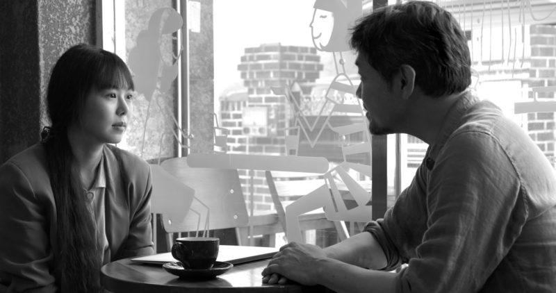 «Grass» : bégaiements coréens