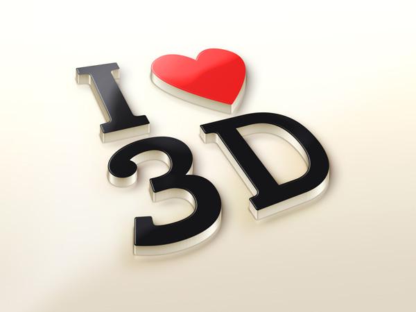 I love 3d Logo Mockups