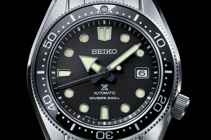 Seiko SPB077 cover