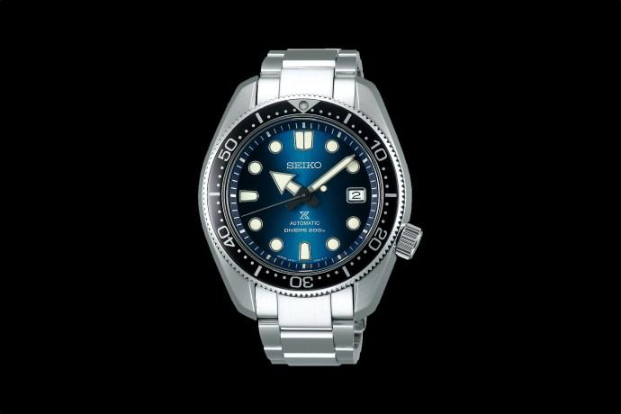 Seiko Baby Marine Master Diver SBDC065