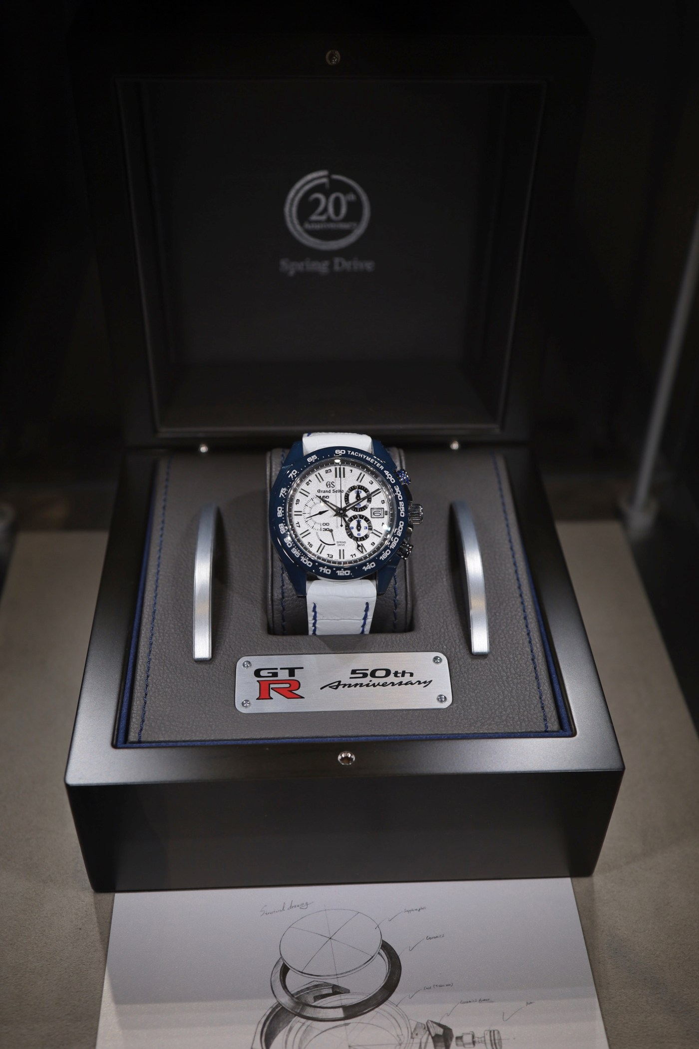 Grand Seiko Nissan GT-R-50th Anniversary Limited Edition watch