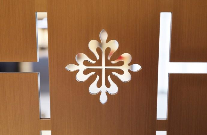 Patek Philippe emblem wood cut out