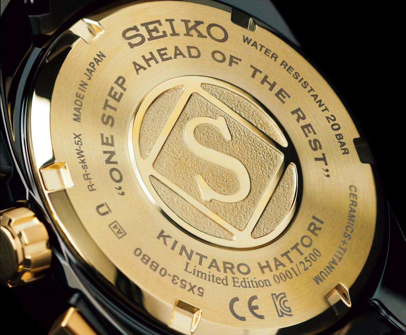 Seiko Astron GPS Solar Kintaro Hattori 160th Anniversary Limited Edition
