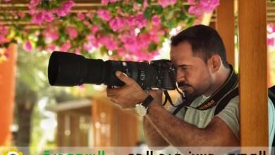 Photo of المصور حسن عبد الحي من السعودية يتحدث عن تجربته في تصوير الطبيعة والأطعمة