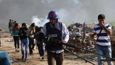 صورة مسابقة دولية للمراسلين والمصورين حول تغطية الحروب والأحداث المتعلقة بالحريات