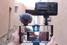 Photo of لقطات احترافية في تصوير الفيديو بالهاتف المحمول ستحصل عليها من هذه الملحقات!