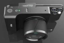 صورة Alice كاميرا كمبيوترية جديدة تعمل بالذكاء الاصطناعي