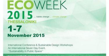 ECOWEEK 2015 στη Θεσσαλονίκη : Η Αειφορία στο Δημόσιο Χώρο
