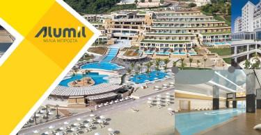 Κορυφαία ξενοδοχεία στην Ελλάδα & το εξωτερικό επιλέγουν ALUMIL