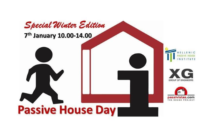 Passive House Day - Special winter edition: Έλα να δεις το Παθητικό Σπίτι στα καλύτερα του!