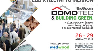 Domotec & Building Green
