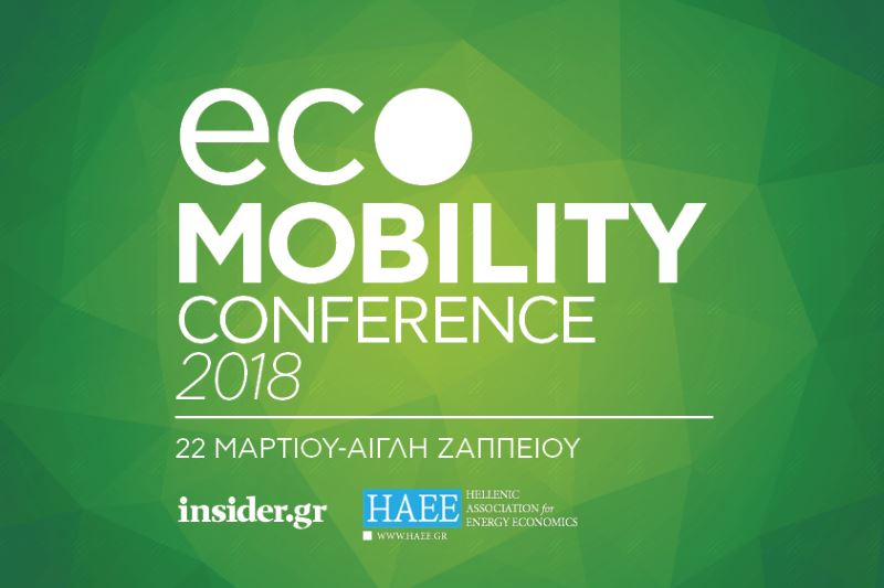 Ecomobility Conference
