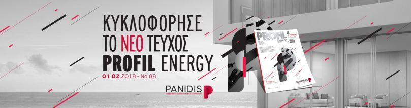 Profil Energy - Panidis