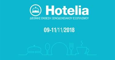Hotelia-2018