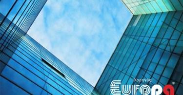 Europa-Profil-Αλουμίνιο-χορηγός-ΠΟΕΒΥ