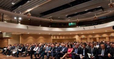 Neokem-ΕΕΑ-Διεθνές-Forum