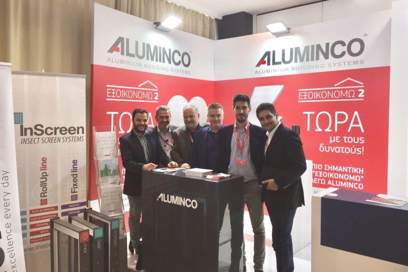 Aluminco-7ο-Συνέδριο-ΠΟΒΑΣ