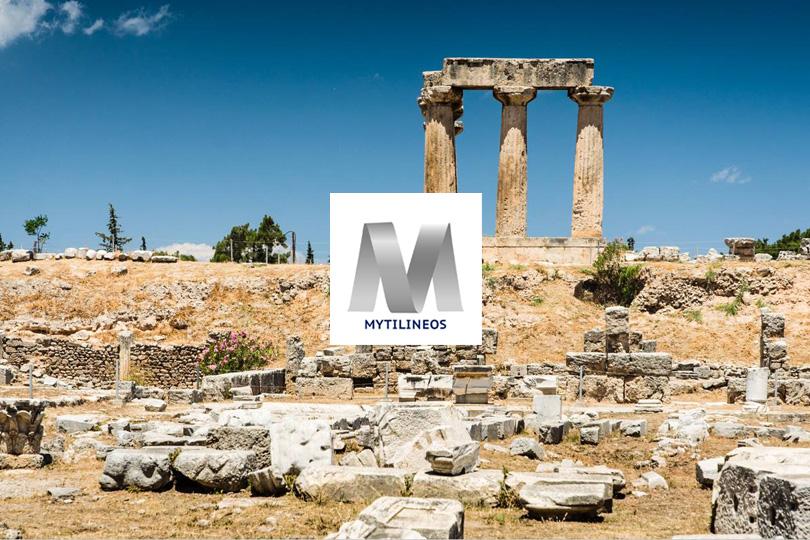 Mytilineos-ΔΙΑΖΩΜΑ