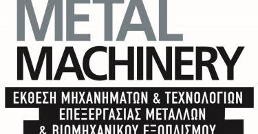 Metal-Machinery