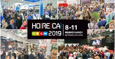 HORECA-2019