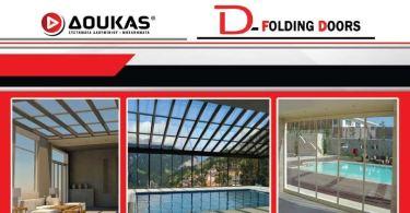 Δούκας-D-Folding-Doors