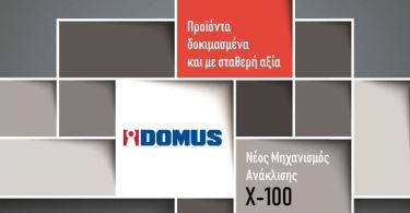 Domus-X-100