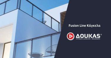 Δούκας-Fusion-Line