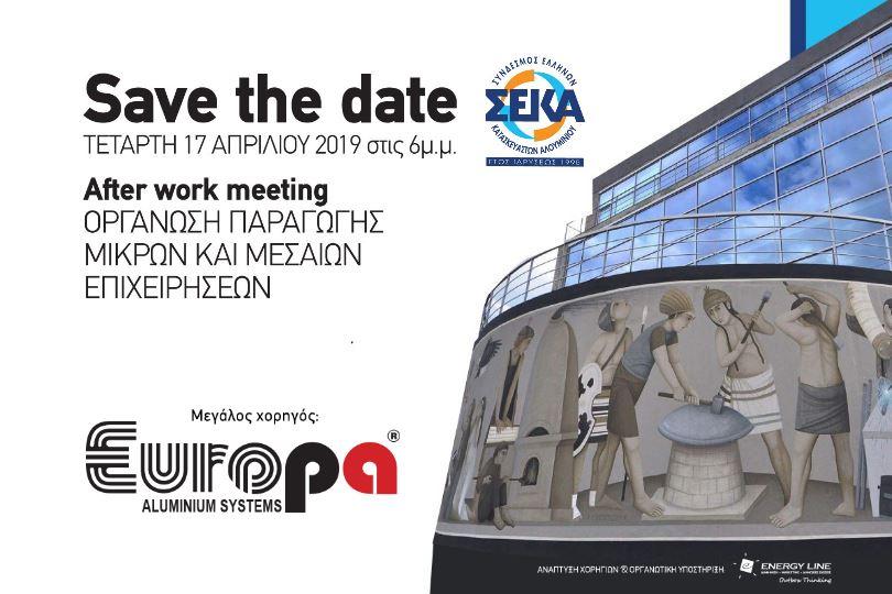 Europa-Profil Αλουμίνιο-After-Work-Meeting