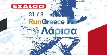 7ο-Run-Greece