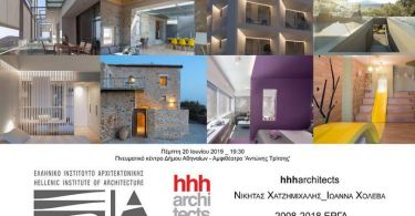 hhharchitects