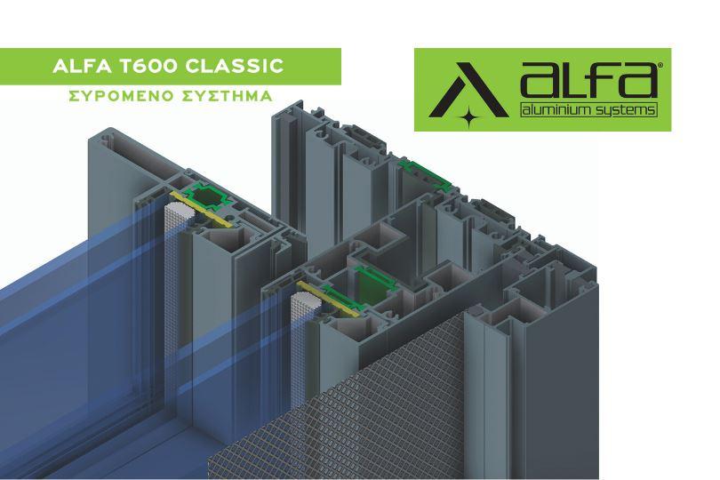 T600-Classic