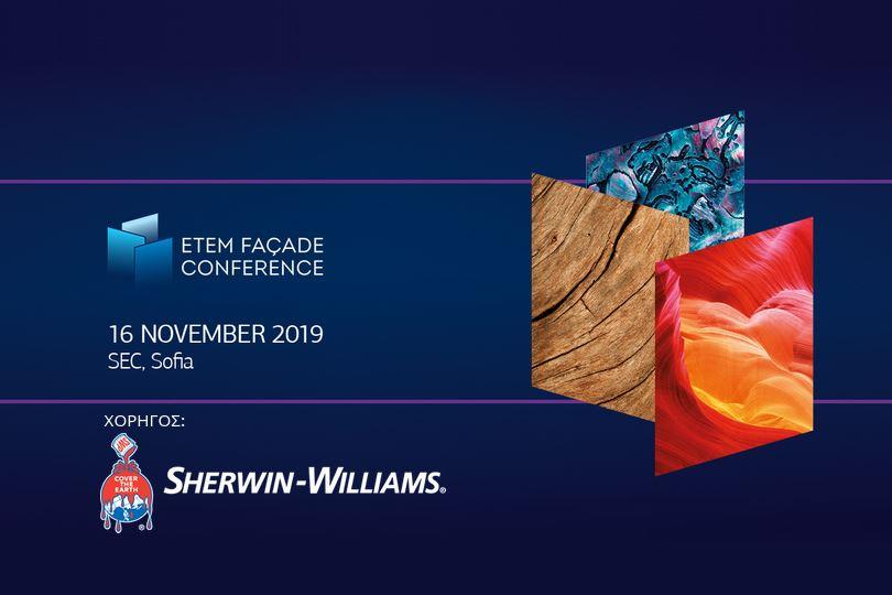 Façade-Conference