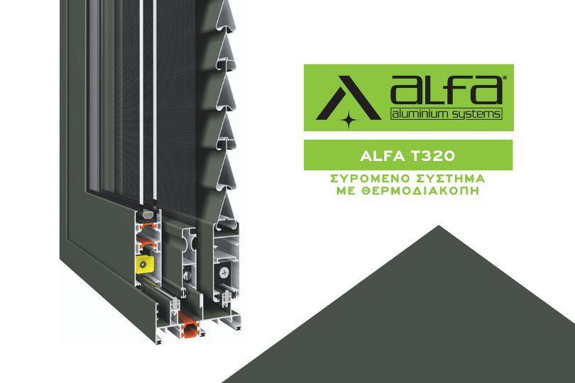 Alfa-T320