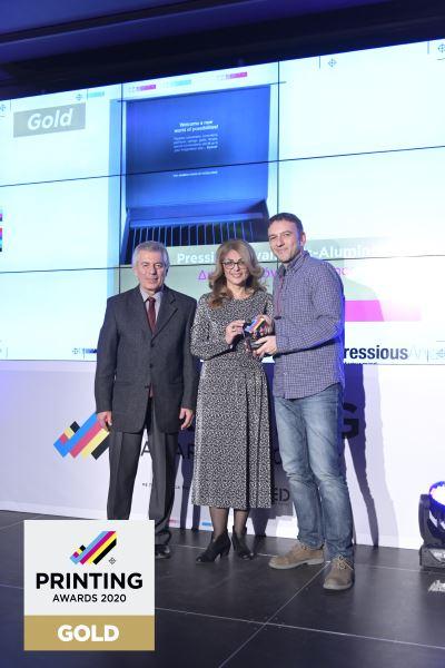 Printing-Awards