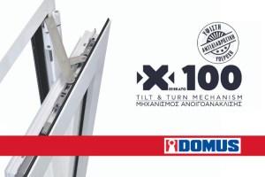 μηχανισμός-100