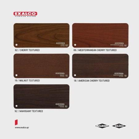 αποχρώσεις-ξύλου-Exalco